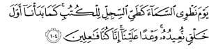 QS Al-Anbiya ayat 104