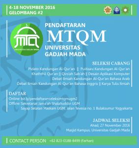 MTQM UGM 2016