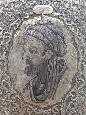 source: Wikipedia Ibnu Sina